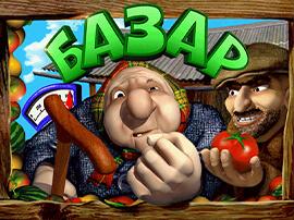 logo Bazar